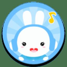 火火兔appv3.3.4 安卓版