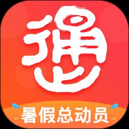 桂林出行�W最新版 v6.0.3 安卓版