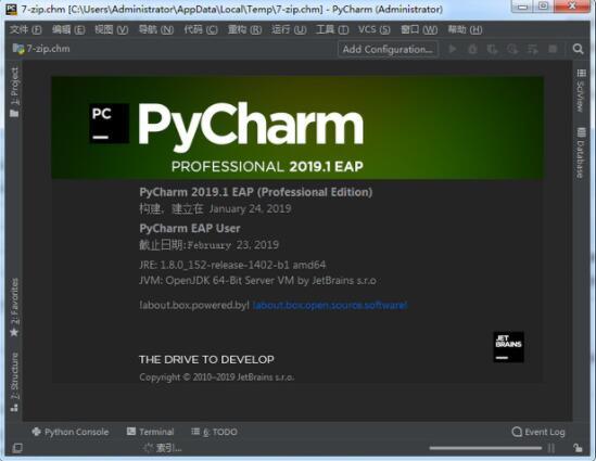 pycharm2019破解版 64位/32位 完整版