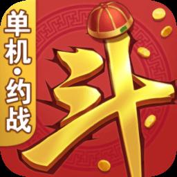 打斗地主手游 v5.0.2 龙8国际注册