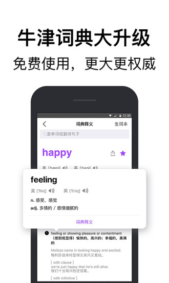翻�g�app v14.1 安卓版
