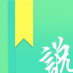 时光小说免费版