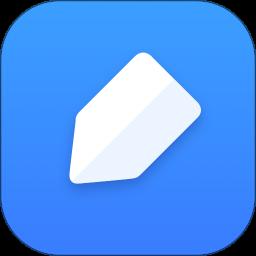 笔记app