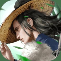 天剑传奇九游版本 v1.1.17 安卓官方版