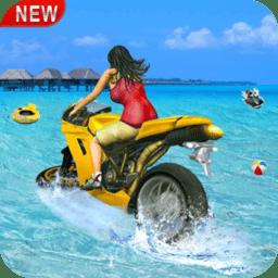 水上摩托冲浪手游