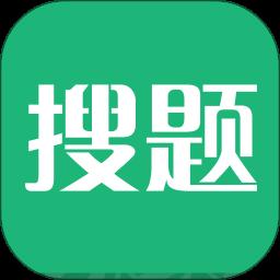 上学吧搜题app破解版 v1.6.4 安卓最新版