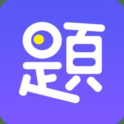 题多多搜题 v2.0.0 安卓版