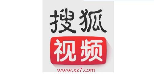 搜狐视频app下载安装_搜狐视频所有版本大全_手机搜狐视频历史版本下载