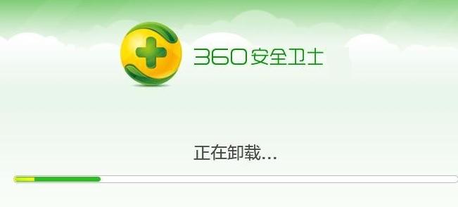 360安全�l士2013安�b包