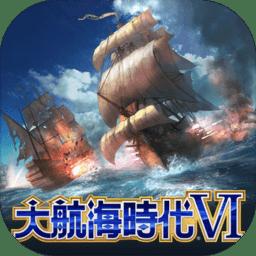 大航海时代6手机版v1.0 安卓版