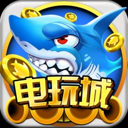 捕鱼大侠最新版本v8.0.21.0.0 安卓版