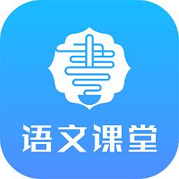 �Z文同步�n堂手�Cappv1.0.1 安卓版