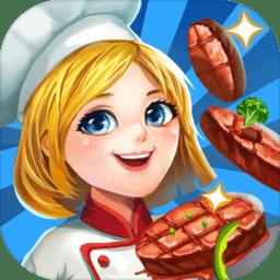 开心厨房消一消无限金币版 v1.4 安卓版