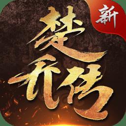 暗影剑客破解版 v0.9.8 安卓版