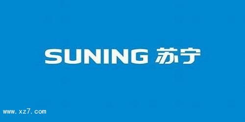 苏宁app