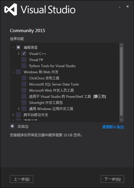 vs2015��I版