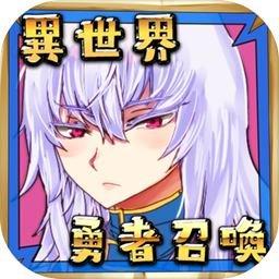 公主勇者大人来了中文破解版 v1.0.2 安卓版