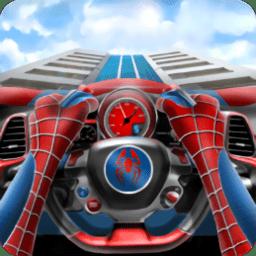 蜘蛛侠战车内购破解版 v2.1 安卓版