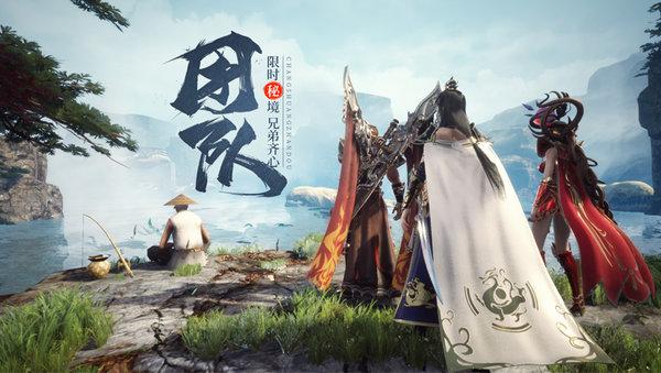 洪金宝代言王城英雄版本 v3.44 安卓版