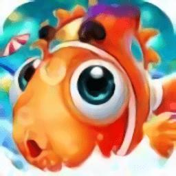 捕鱼平台手游 v5.2.0 安卓版