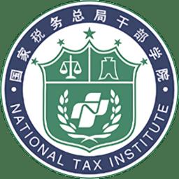 中国税务网络大学登陆版 v1.15 安卓官方版