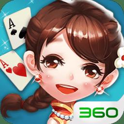 美女真人斗地主游戏v1.0.2 安卓版