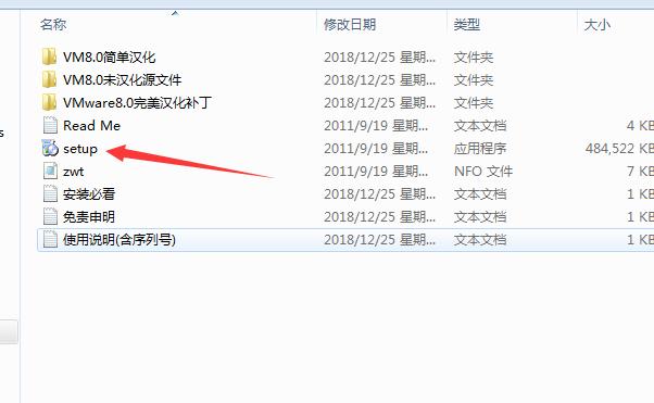 vmware8安�b包