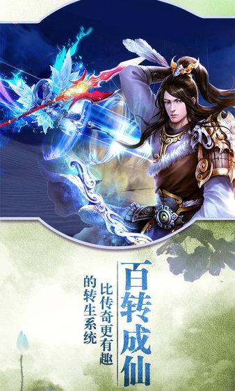 神魔纪元手游 v1.2.0 安卓版