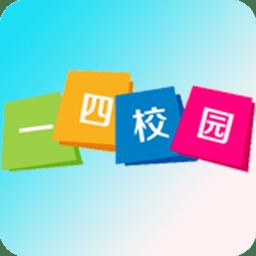 一四校园app v0.0.46 安卓版