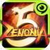 泽诺尼亚5中文破解版 v1.3.5 安卓内购版