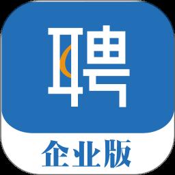 新安人才网企业版appv1.4.2 安卓版