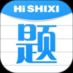 hi题库app v1.1 安卓版