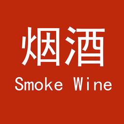烟酒网购平台v6.0.0 安卓版