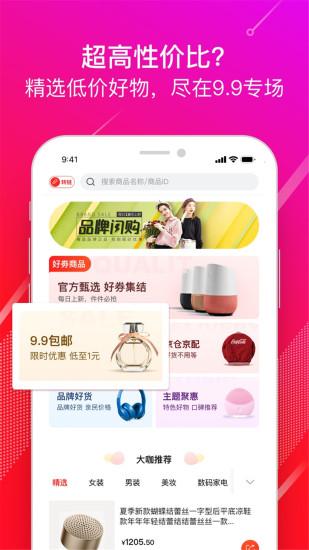 京粉app v3.11.14 安卓版