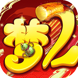 超梦西游2问道重生最新版v1