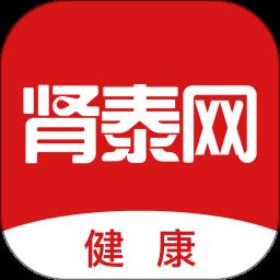 肾泰网健康端appv1.1.185 安