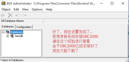 win10msde2000安�b包 家庭中文版