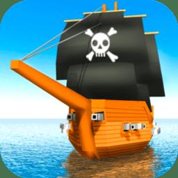 立方体海洋海盗之战3d手机版 v1.1 安卓版