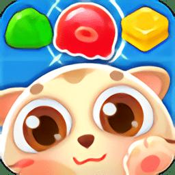 萌猫乐消消手机版 v1.2.2 安卓版