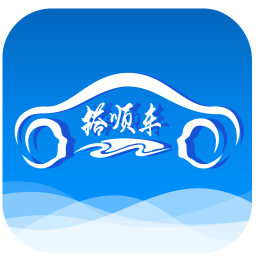 搭顺出行app官方版v3.70.5.