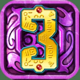 蒙特祖玛3无限星星版 v1.1.0 安卓版