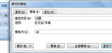 office2007全免费版