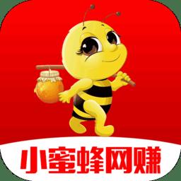 小蜜蜂网赚手机版v1.2 安卓版