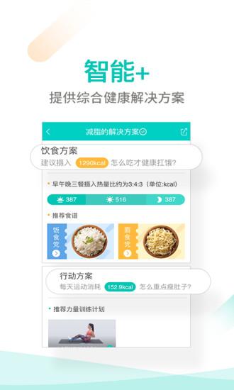 广州丰盛榜 v3.4 安卓版