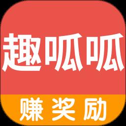 趣呱呱app