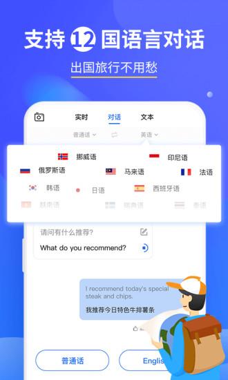 咪咕灵犀app v7.0.4920 安卓版