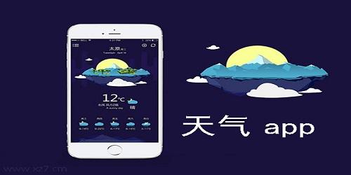 天气app