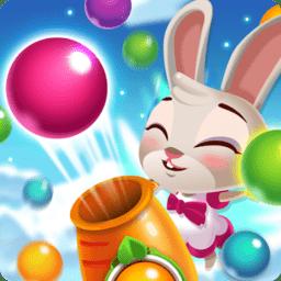 兔子泡泡龙中文版(bunny pop) v1.2.61 安卓版