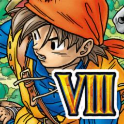 勇者斗恶龙8汉化版v1.1.3 安卓版
