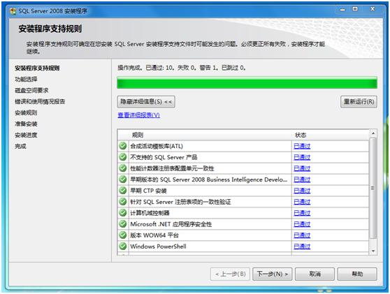 win10sql server 2008安�b包